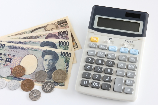 書類電子化 価格