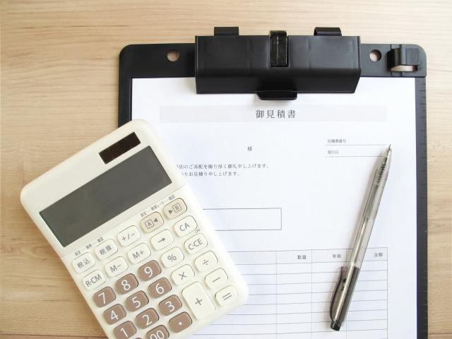 書類電子化の価格