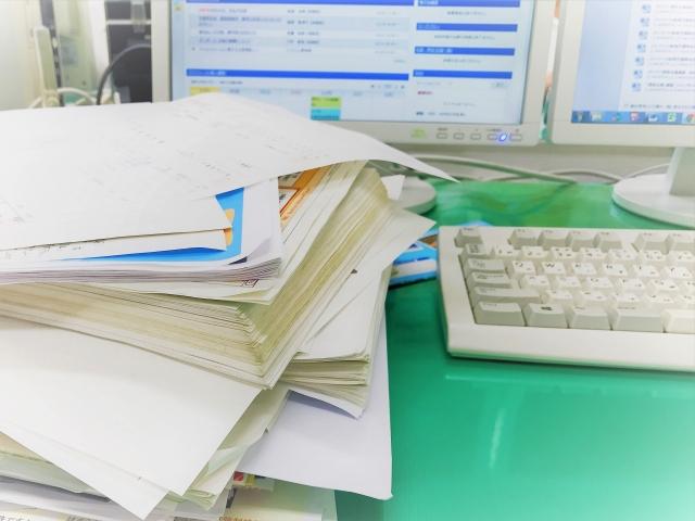 紙書類の電子化